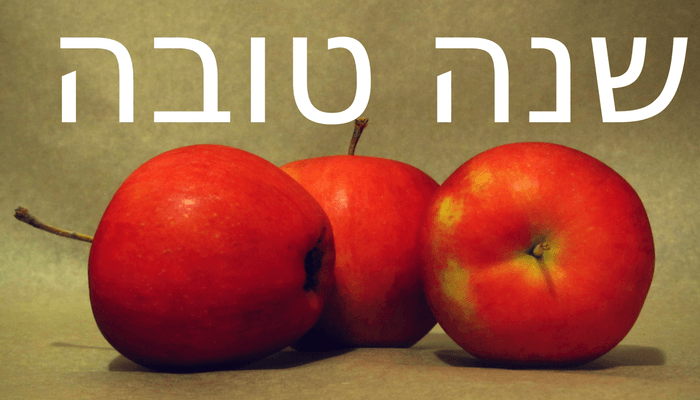 Традиционные блюда на еврейский новый год