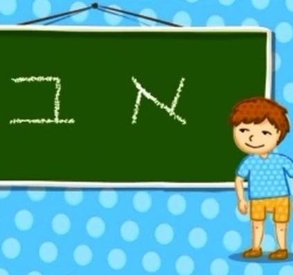 Подарок! Детская азбука на иврите