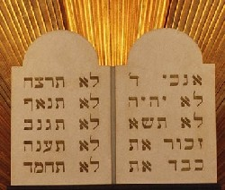 shavuot_aseret_a-dibrot