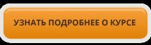 Глаголы иврита Марафон и Спринт