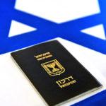 НЕОБХОДИМЫЕ ДОКУМЕНТЫ ДЛЯ РЕПАТРИАЦИИ В ИЗРАИЛЬ