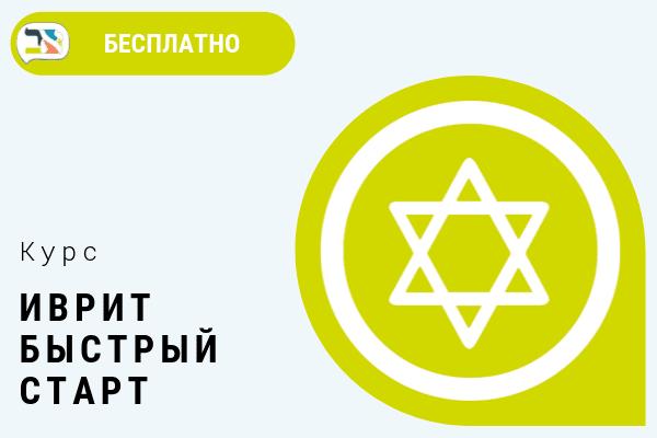 Обложка_ИБС