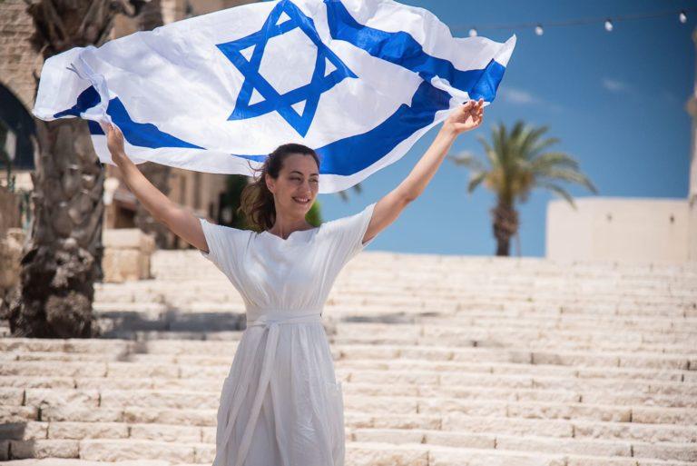 Какие страны используют иврит?