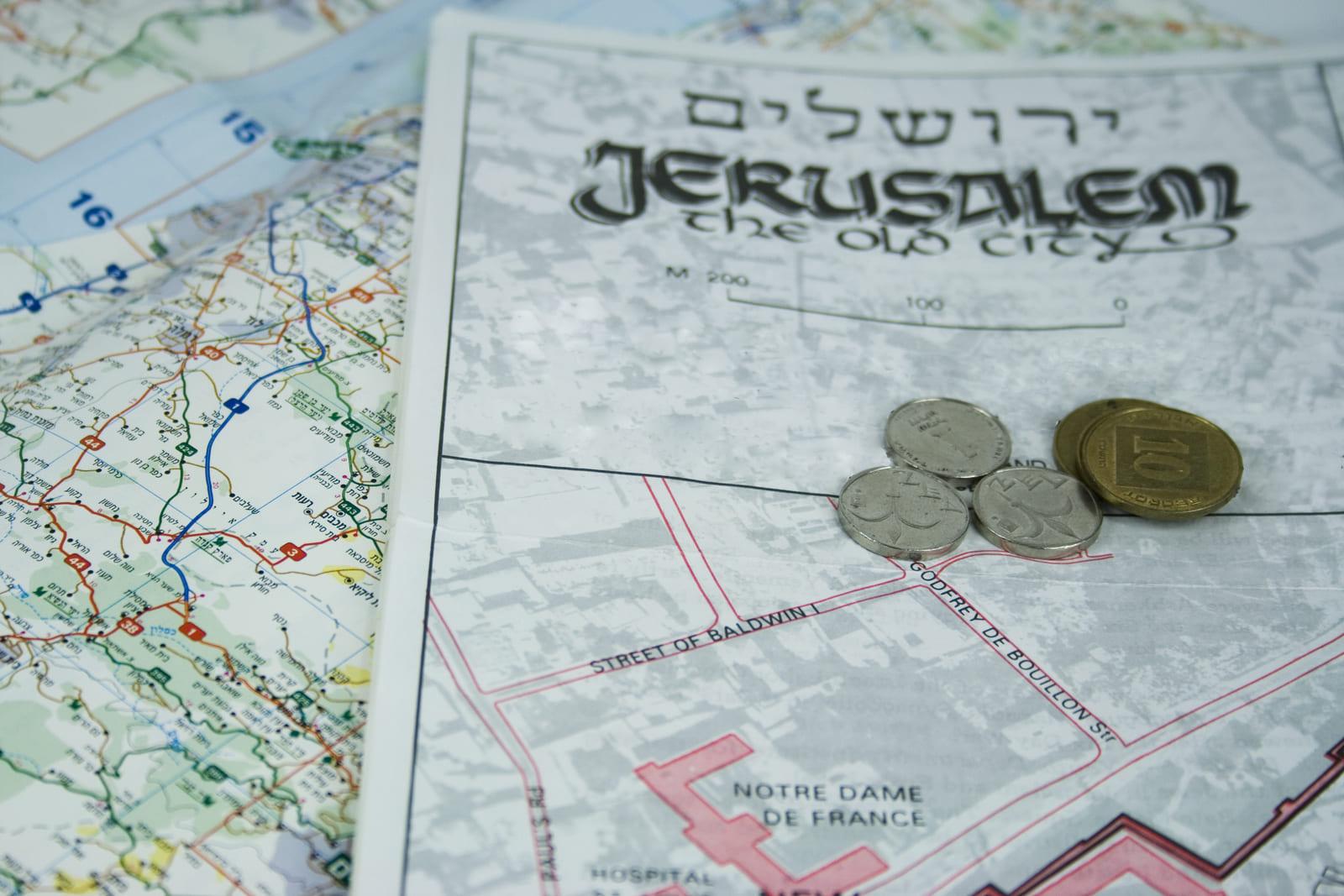 репатриация в израиль IVRIKARU