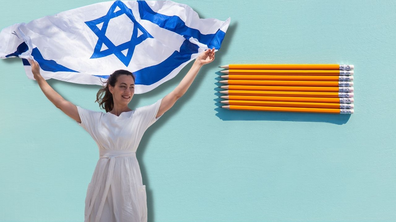 Система изучения иврита
