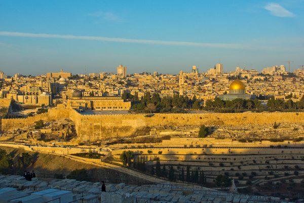 Песни на иврите с переводом Золотой Иерусалим