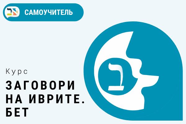 Обложка Заговори БЕТ Каль